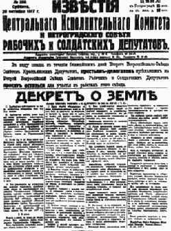 """lenin april theses pravda Trotsky was scathing in his history of the russian revolution about a pravda  article in  lenin's """"april theses"""" make clear that not the slightest concession to."""